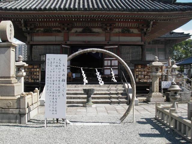 元三大師堂ちえの輪くぐり201510
