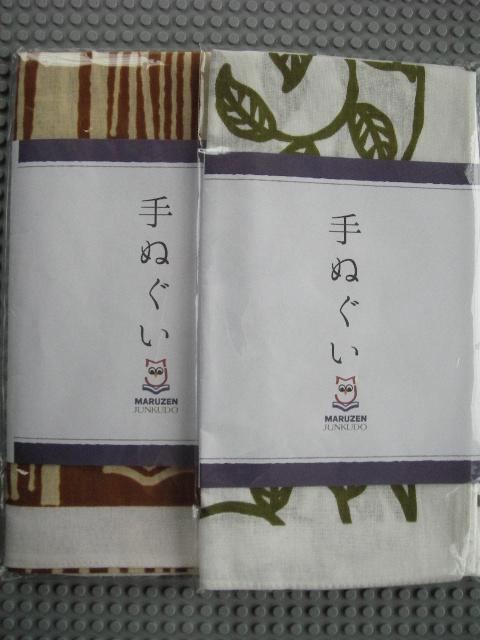 手拭いジュンク堂丸善2015秋