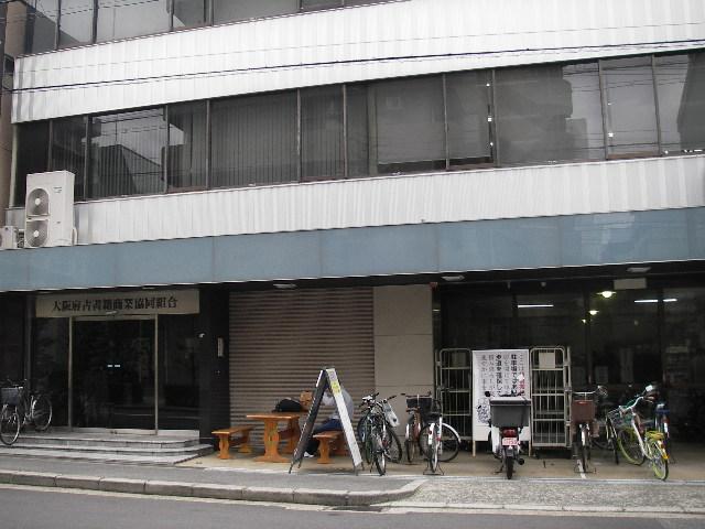 大阪古書会館201512