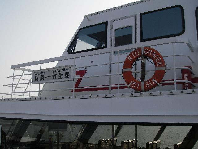 長浜竹生島リオグランデ201601