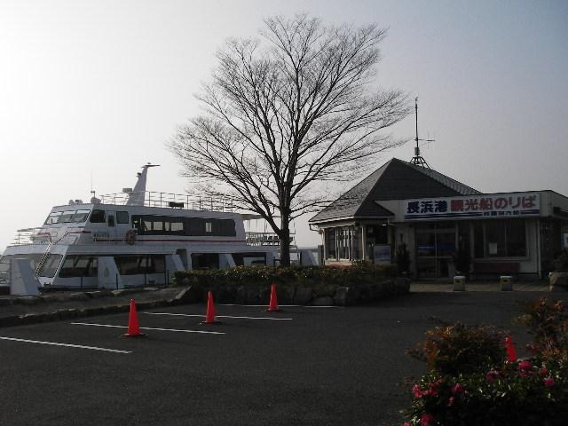 長浜港観光船乗り場201601