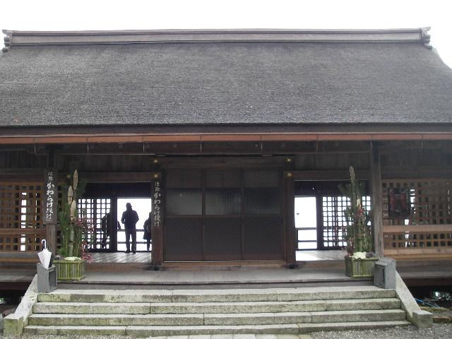 龍神拝所201601