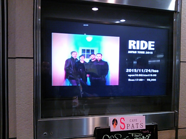 screen-ride1.jpg