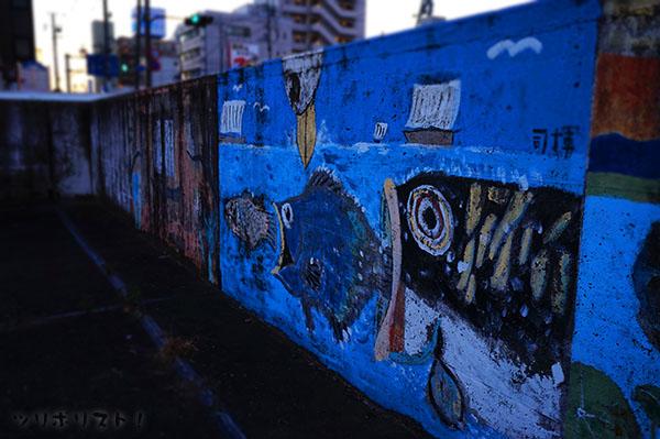 土浦港002