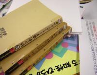 DSCN0068_shukusho.jpg