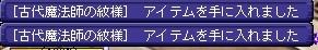 TWCI_2016_2_2_17_36_10.jpg