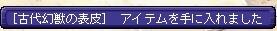 TWCI_2016_2_2_19_9_18.jpg