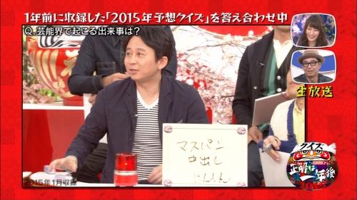 元TBS枡田絵理奈アナ(30)、8カ月ぶりテレビ復帰「クイズ正解は一年後」生出演1