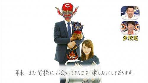 元TBS枡田絵理奈アナ(30)、8カ月ぶりテレビ復帰「クイズ正解は一年後」生出演6