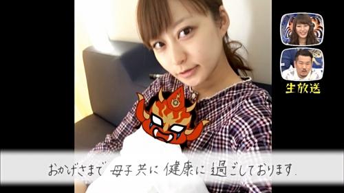 元TBS枡田絵理奈アナ(30)、8カ月ぶりテレビ復帰「クイズ正解は一年後」生出演2