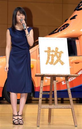 有村架純、アラレもない美太もも見せる 「亀田の柿の種」発売50周年記念4