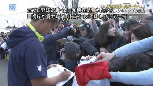 清原和博容疑者、覚せい剤取締法違反(所持)の疑いで現行犯逮捕1