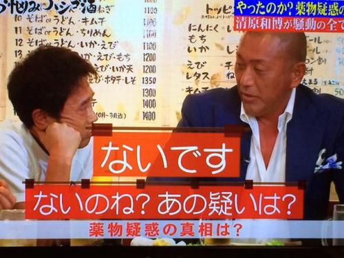 清原和博容疑者、覚せい剤取締法違反(所持)の疑いで現行犯逮捕4