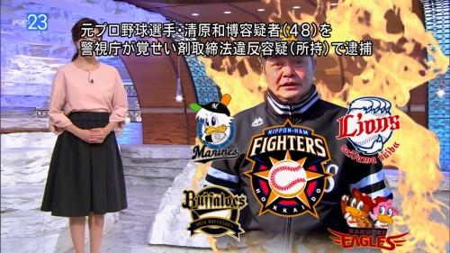 清原和博容疑者、覚せい剤取締法違反(所持)の疑いで現行犯逮捕5