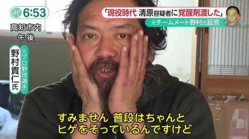 元巨人の野村貴仁氏、ヒゲを剃る5