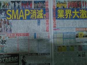 SMAPが解散へ 木村拓哉以外ジャニーズから独立?!