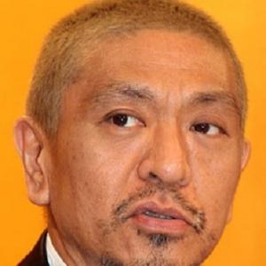 ダウンタウンの松本人志 SMAP中居と会い「解散はありえない」「泣きそうになる」