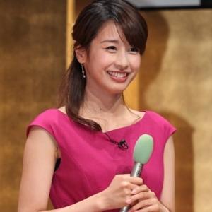 カトパンこと加藤綾子アナウンサー 今年度いっぱいで「めざまし」卒業、4月末フジ退社へ