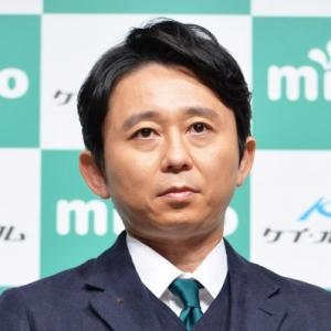 有吉弘行 加藤紗里を「絡みたくない」「名前言ってはいけない人」とバッサリ