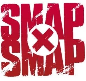 「SMAP×SMAP」木村と香取の険悪な空気に視聴者ドン引き