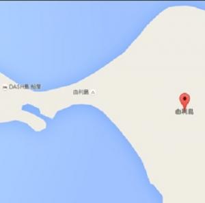 『ザ!鉄腕!DASH!!』の無人島「DASH島」が遂にGoogleMapに登録される!?ネット上で話題に