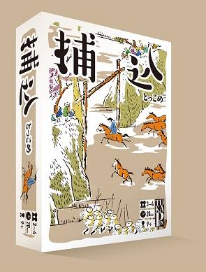 0912_tokkome_boxmihon30.jpg