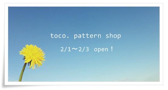 shop10153-2.png