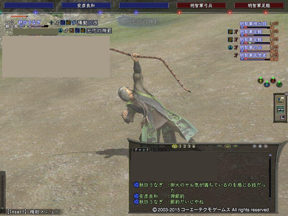 jikosyoukai-2.jpg