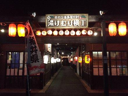 awaraukemuri-yokoyama001.jpg