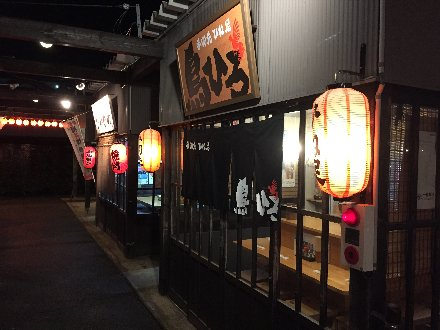 awaraukemuri-yokoyama007.jpg