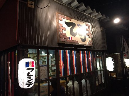 awaraukemuri-yokoyama020.jpg