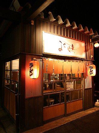 awaraukemuri-yokoyama021.jpg