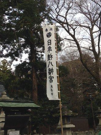 himurehachiman-022.jpg