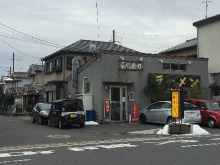 hyakumanbariki-001.jpg