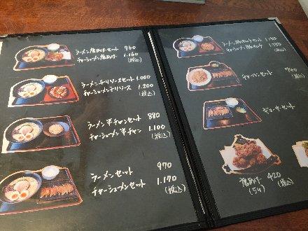 hyakumanbariki-010.jpg
