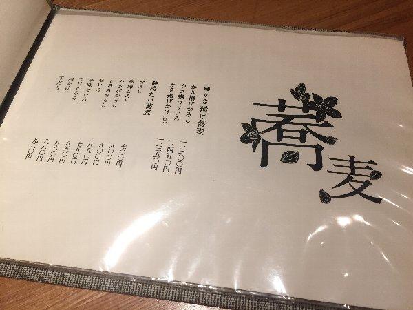 kamezou-009.jpg