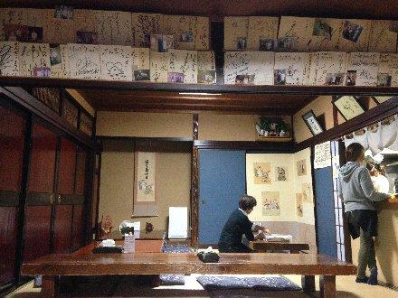 kenzoui-mastuoka-003.jpg
