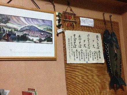 kenzoui-mastuoka-005.jpg