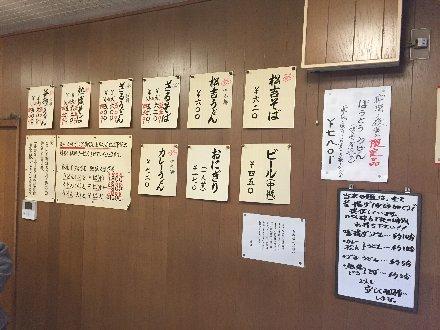 matsujichi-hikone-005.jpg