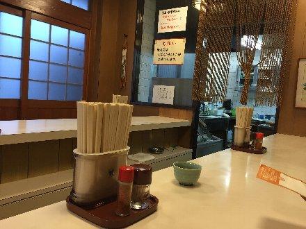 matsujichi-hikone-007.jpg