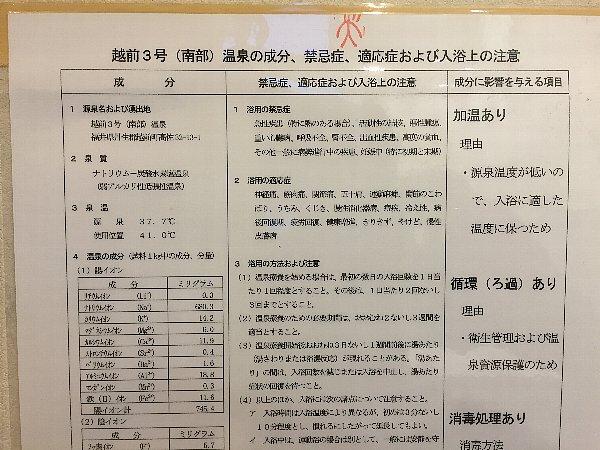 nihonkai-2-015.jpg