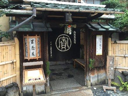owariya-koyto-015.jpg