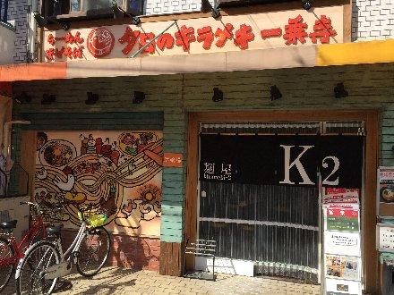 yuuhinokirameki-k2-005.jpg