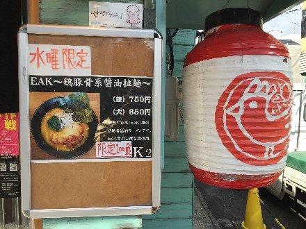 yuuhinokirameki-k2-006.jpg