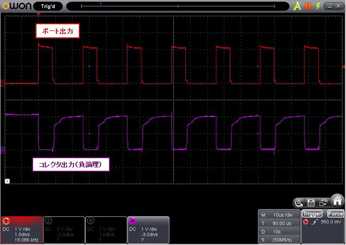 サーフボーイの修理波形1