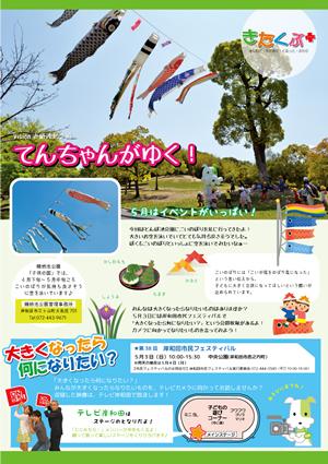 151215_guide201505g-04.jpg