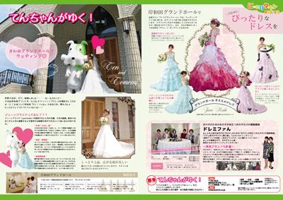 151215_guide201506g-09.jpg