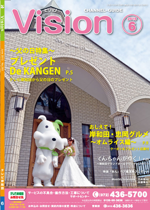 151215_guide201506g-10.jpg