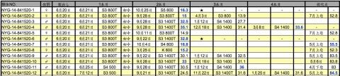 NYG-14-841520_0211.jpg