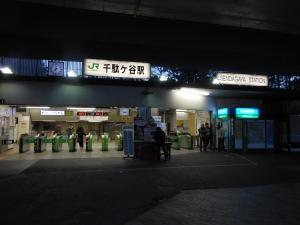千駄ヶ谷駅到着